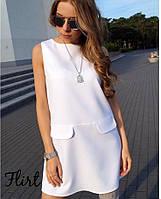 Стильное молодежное платье,  белое