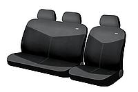 Чехлы сидений микроавтобусов 1+2 Hadar Rosen RONDO VAN SIZE, Темно-Серый/Черный 10401