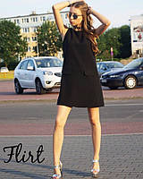 Стильное молодежное платье, черное