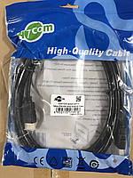 Кабель ATCOM Standard HDMI-HDMI 2,0м.