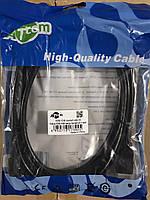 Кабель ATCOM Standard HDMI-HDMI 3,0м.