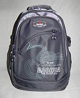 Рюкзак городской Baohua серый, фото 1