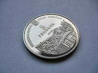УКРАИНА 5 гривен 2008 р. 725 років м.Рівне/г.Ровно , фото 1