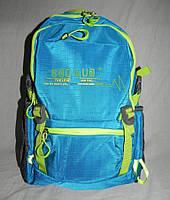 Рюкзак городской Baohua голубой , фото 1