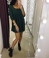 Платье с завышеной талией, зеленое