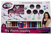 Набор для плетения украшений JX20074