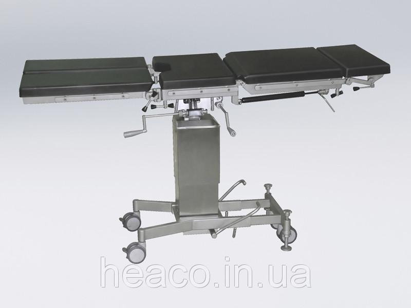 Стол общехирургический операционный переносной разборный ОК-ОМЕГА Medin (Медин)