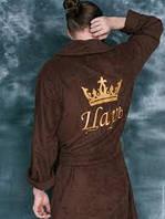 Именной халат с вышивкой махровый премиум коричневый