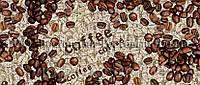 Декоративная бордюрная лента — Кофе №2- Н50 - 500 м