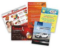 Бонусная акция по печати листовок и плакатов