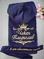 Именной халат с вышивкой махровый премиум