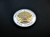 5 гривен 2008 г. Міжнародний рік лісів/Международный год лесов,в КАПСУЛЕ, фото 1