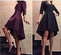 """Платье с """"хвостом"""", черное"""