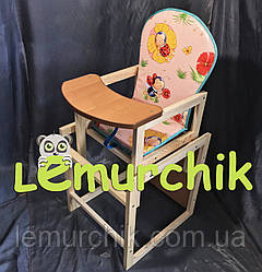Стульчик-столик для кормления Наталка/Зайчонок (трансформер) Пчелки розовый