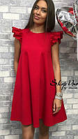 Молодежное платье А-силуэта, красное