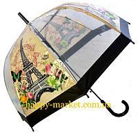 Зонт Для подростка трость полуавтомат Париж 2203-4