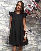 Молодежное платье А-силуэта, черное