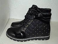 Демисезонные ботинки для девочки, р. 35(21.5см), 36(22см)