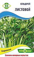 Семена сельдерея сорт Листовой 0,5 гр ТМ Агролиния 123762