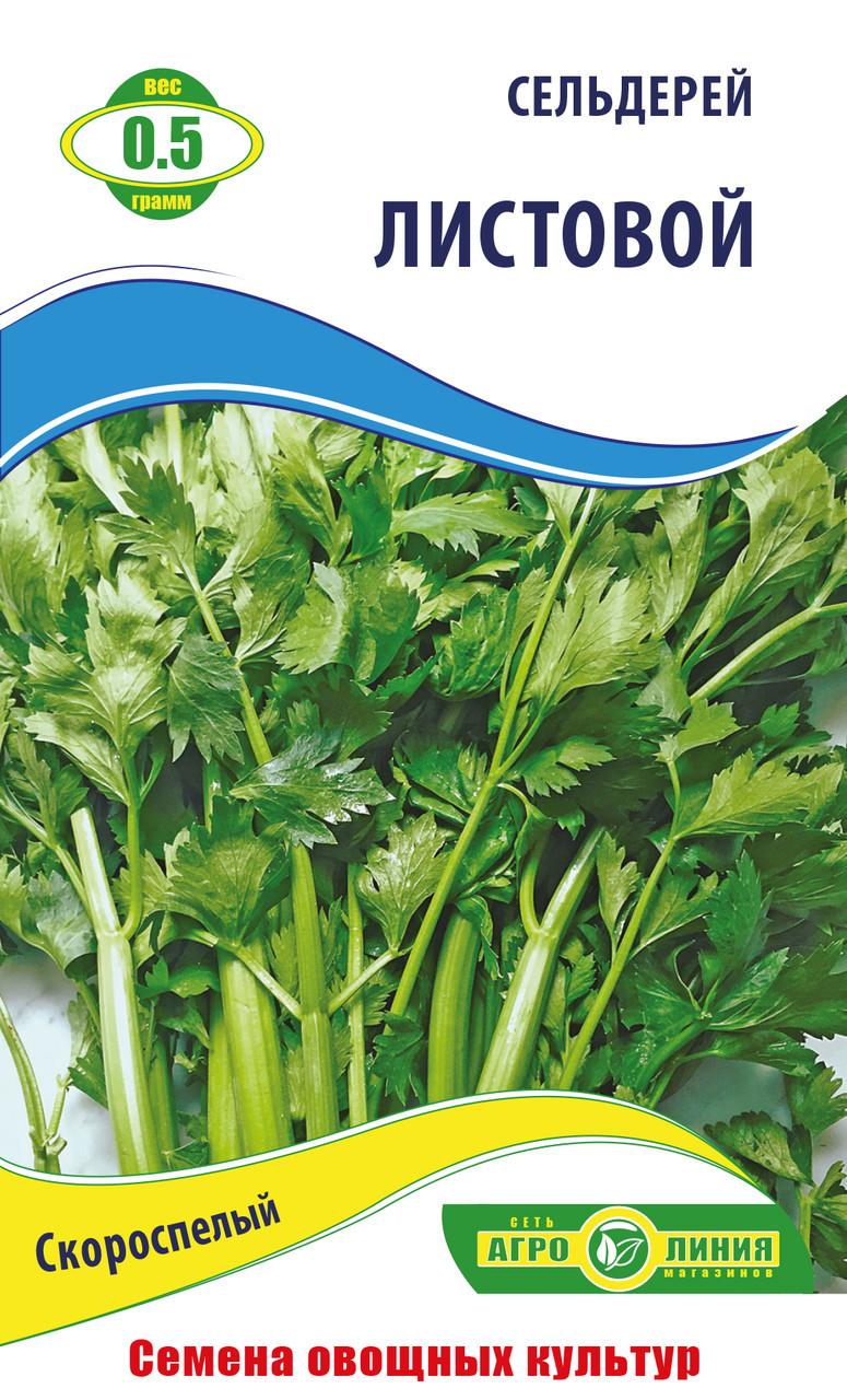 Семена сельдерея сорт Листовой 0,5 гр ТМ Агролиния