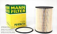 Фильтр топливный VW Caddy 1.9/2.0 TDI/SDI 03- MANN-FILTER (Германия) PU 936/1 X