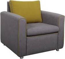 Кресло Элиза Сидней-20,Сидней-17 (Comfoson ТМ), фото 2