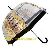 Зонт Для подростка трость полуавтомат Пизанская Башня 2203-8