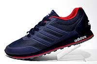 Кроссовки мужские Adidas Climawarm, Dark Blue