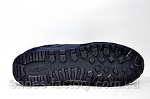 Кроссовки мужские Adidas Climawarm, Dark Blue, фото 3