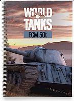 Блокнот Тетрадь FCM 50t, World Of Tanks 2 (фцм, Танки, танчики, WOT)