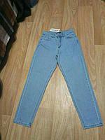 Джинсы,брюки, батал,полубатал Турция,голубого цвета.
