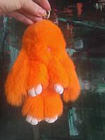 Брелок кролик оранжевый / меховой брелок / брелок зайчик