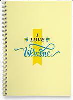 Блокнот Тетрадь I Love Ukraine (Чашка с украинской символикой,)