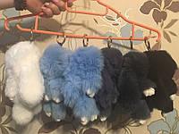 Кролик брелок из меха / Зайчик брелок на сумку / брелок-пушистик 18 см