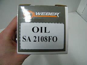 Амортизатор передний вставка ВАЗ 2108, 2109, 21099, 2113, 2114, 2115, 2108-2905003,Weber, фото 3