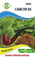Семена Табака курительного сорт Самсун 85 0,1 гр Агролиния 123768