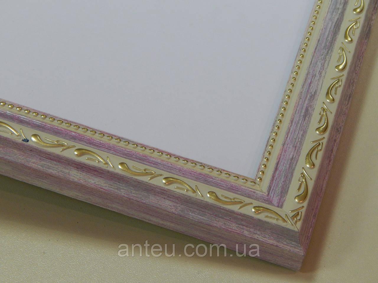 РАМКА А4 (297х210).25 мм.Розовый с орнаментом.Для фото,дипломов,картин.