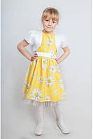 Желтое платье в ромашках с болеро