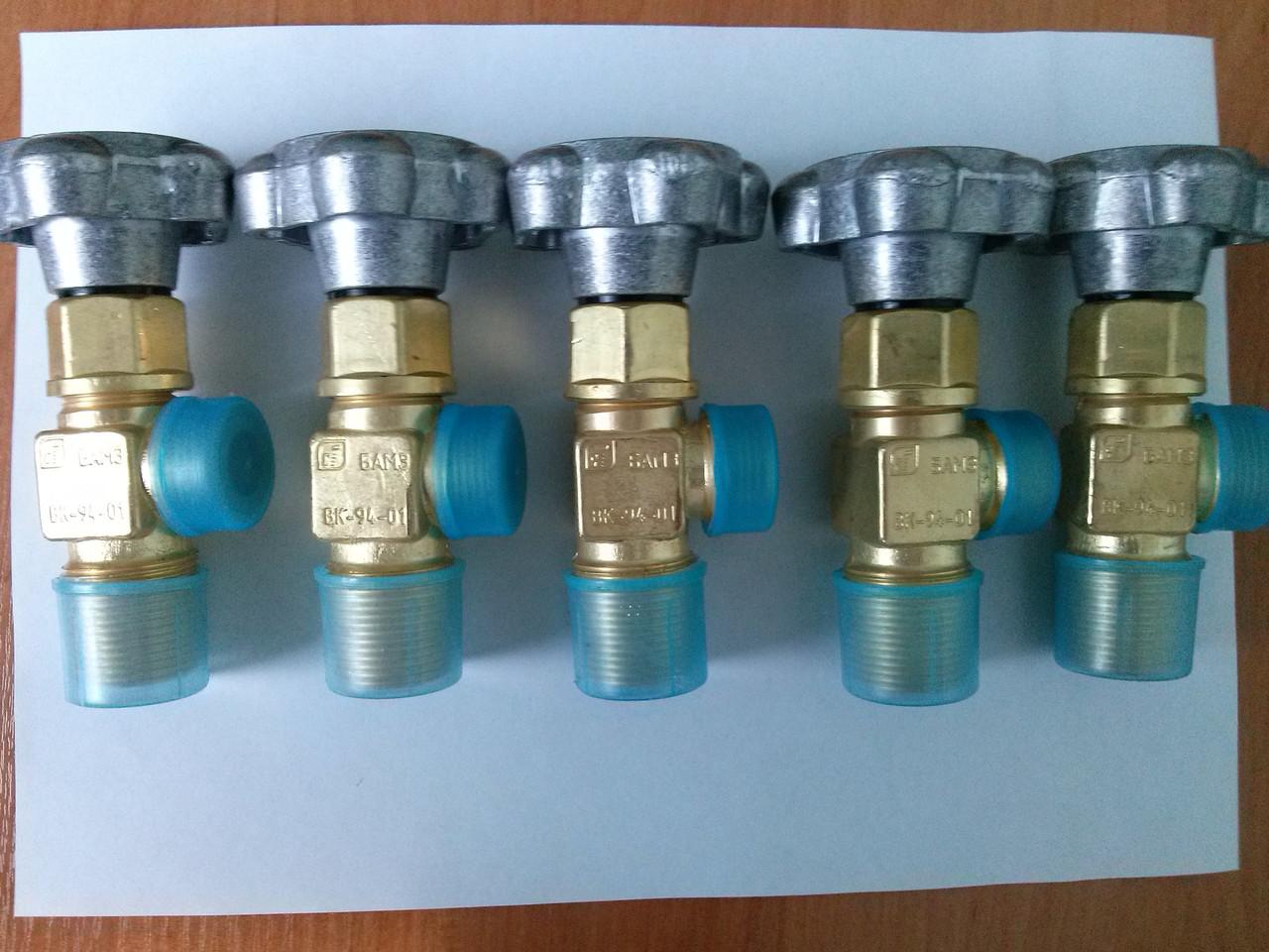Вентиль кислородный ВК-94  БАМЗ Россия