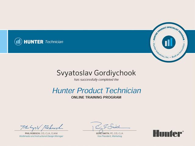 Сертификат об аккредитации