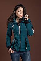 Женская молодежная демисезонная куртка, изумрудный, S, M, L, XL размеры