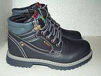 Новые демисезонные ботинки, р. 34 - 21,8см