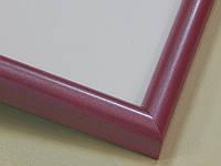 РАМКА А4 (297х210).14 мм.Розовый перламутр.