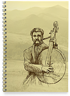 Блокнот Тетрадь Бандурист (Чашка с украинской символикой,)
