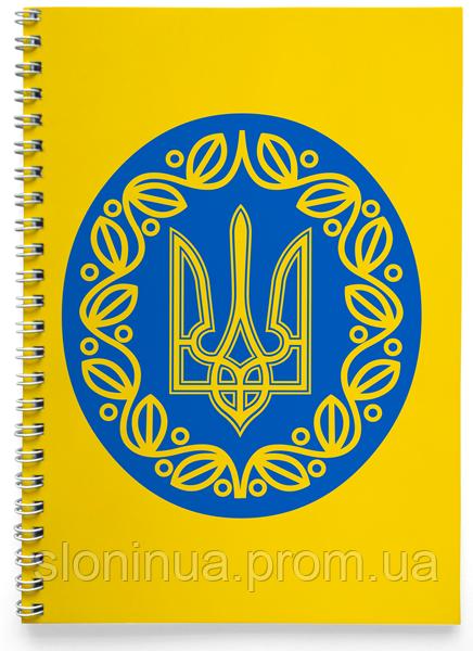 Блокнот Тетрадь Герб Украины (Чашка с украинской символикой,)