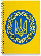 Блокнот Тетрадь Герб Украины (Чашка с украинской символикой,), фото 1
