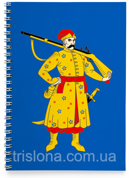 Блокнот Тетрадь Герб Войска Запорожского (Чашка с украинской символикой,)