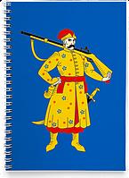 Блокнот Тетрадь Герб Войска Запорожского (Чашка с украинской символикой,), фото 1