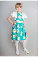 Платье в ромашках с болеро