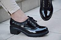 Туфли, ботинки на тракторной подошве женские лаковые на шнурках цвет черные 2017